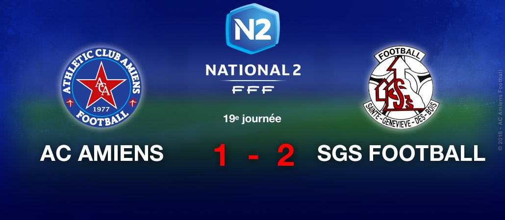 AC AMIENS / SGS FOOTBALL : 1-2
