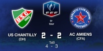 Coupe de France 5e Tour  - CHANTILLY US / AC AMIENS : 2-2 (TaB 4-3)