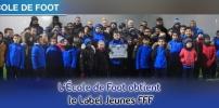 L'École de Foot décroche le Label Jeunes Élite de la FFF !